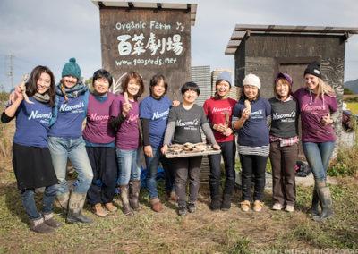 100 Shiga Girl Farmers